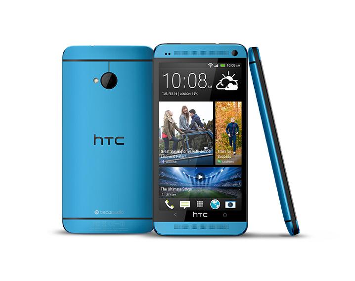Test af HTC ONE