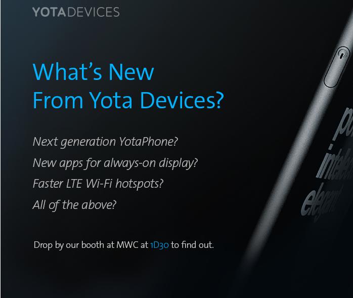 Ny YotaPhone i Barcelona?