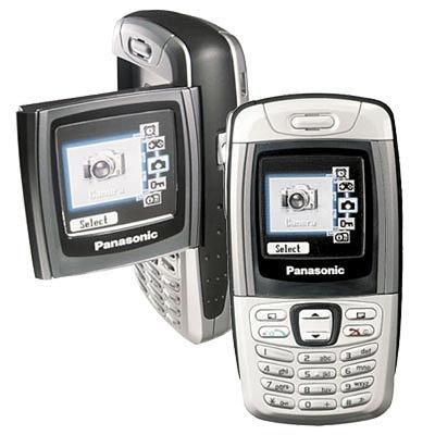 Panasonic: Panasonic X300